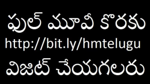 Miriam: Telugu sex from corpore muscle stuff of India subtitles at qdding